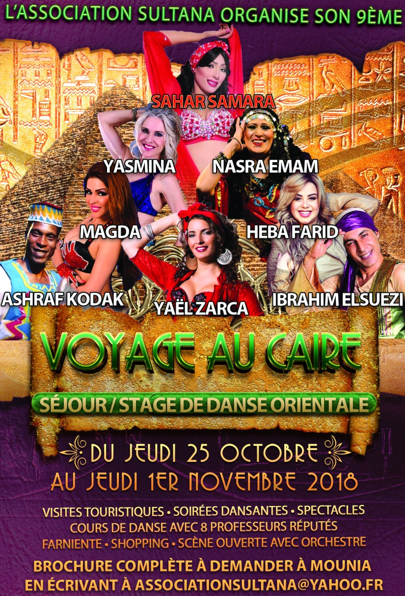 flyer caire 2018 (2)